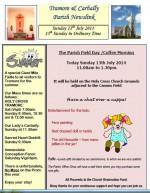Newsletter-13-July-2014