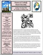 Newsletter-31-July-201