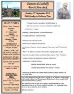Newsletter11-September-2016