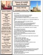 Newsletter-16-July-2017